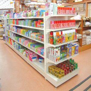 Kệ siêu thị giá rẻ tại Quảng Nam uy tín chất lượng